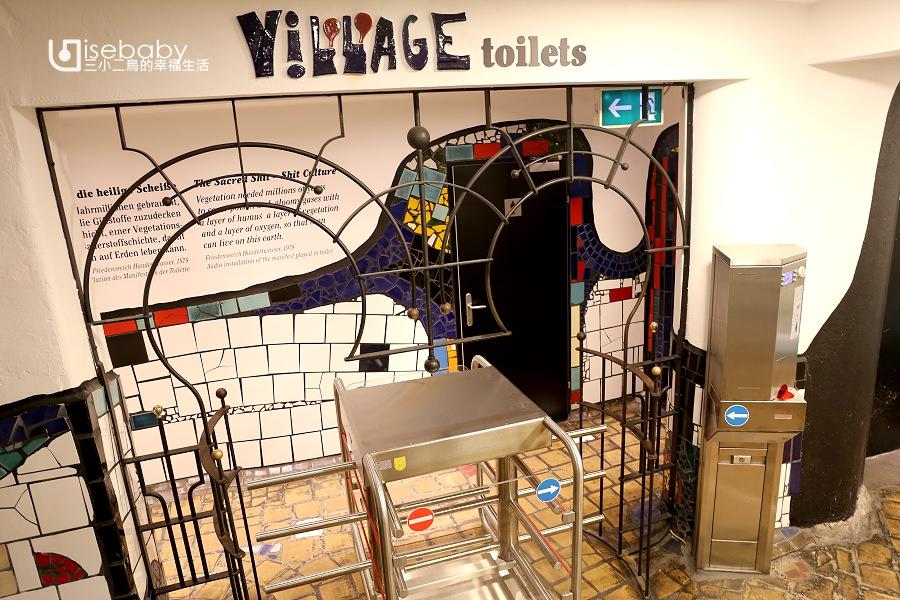 奧地利 | 百水公寓.頑童藝術家揮灑的維也納國宅