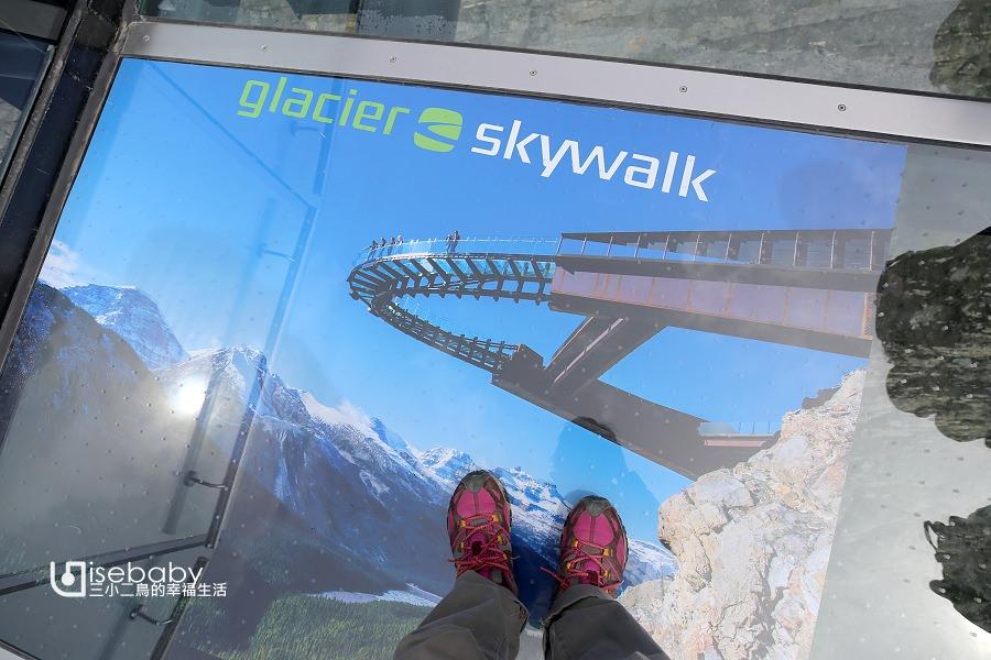 加拿大|冰川天空步道.踏上冰原山谷間的玻璃拋物線