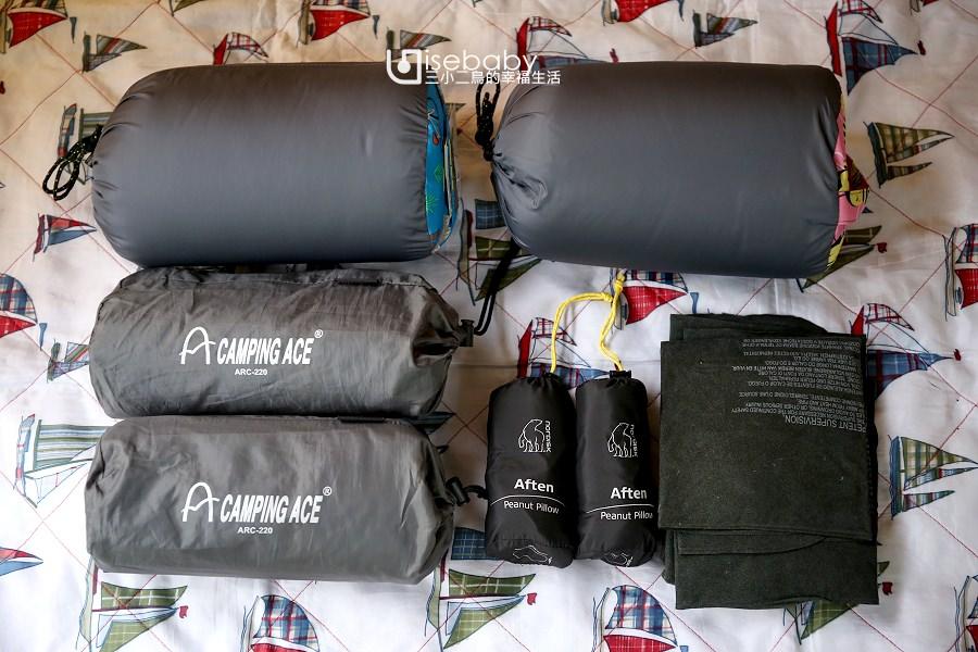 露營攻略 | 懶人包。營地推薦、裝備開箱、國內外露營經驗