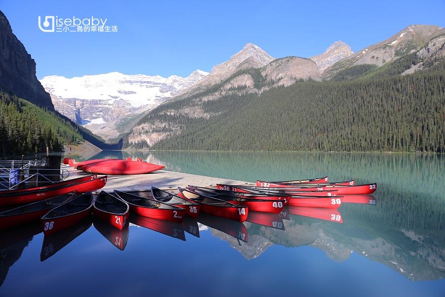 加拿大|Lake Louise露易絲湖。洛磯山脈的藍寶石