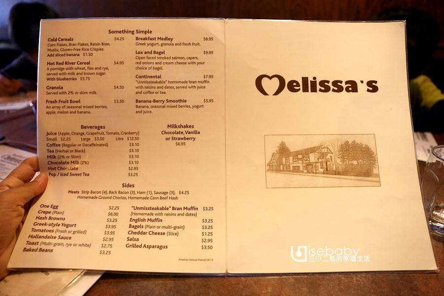 加拿大 | 美食推薦。Melissa's Missteak.班夫必吃道地早午餐