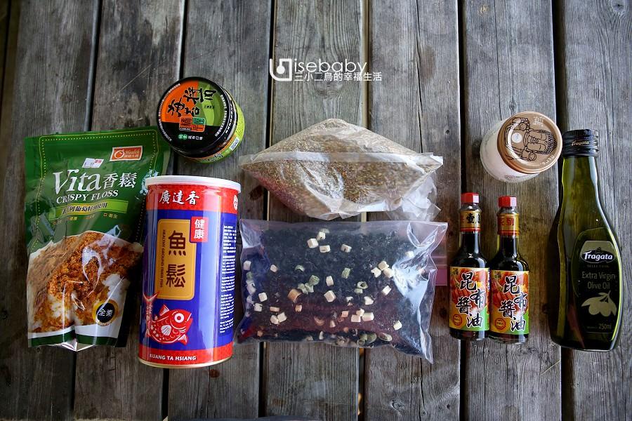 國外露營 自己煮。台灣食材與調味料推薦