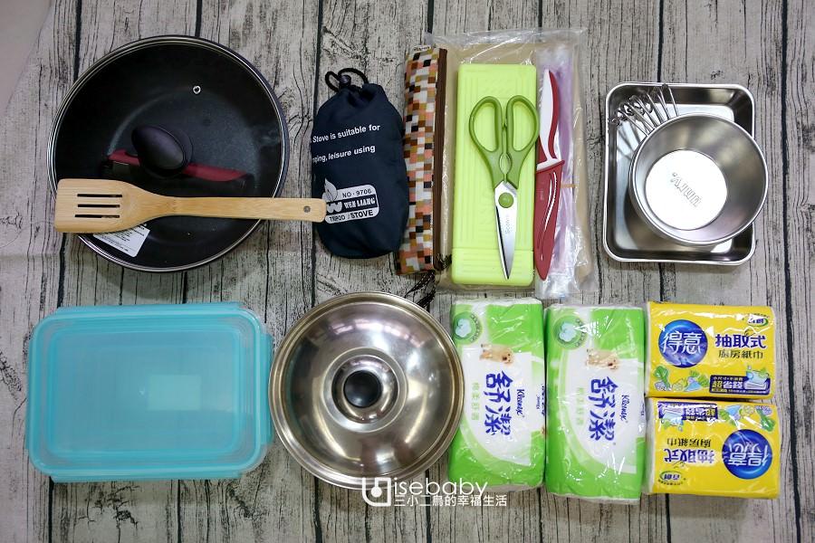 國外露營 自己煮。炊煮工具攜帶清單推薦