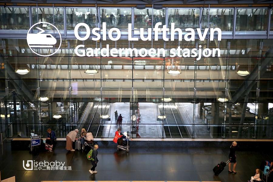 挪威自由行攻略 | 親子自助&露營22天懶人包總整理。行程規劃、機票、住宿、旅費