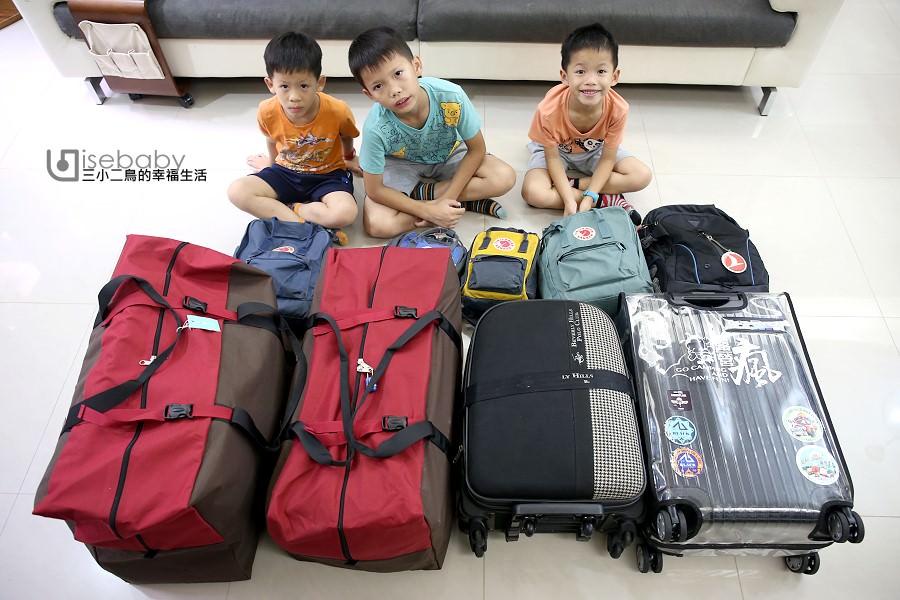 歐洲露營裝備分享。準備行李一篇就上手!