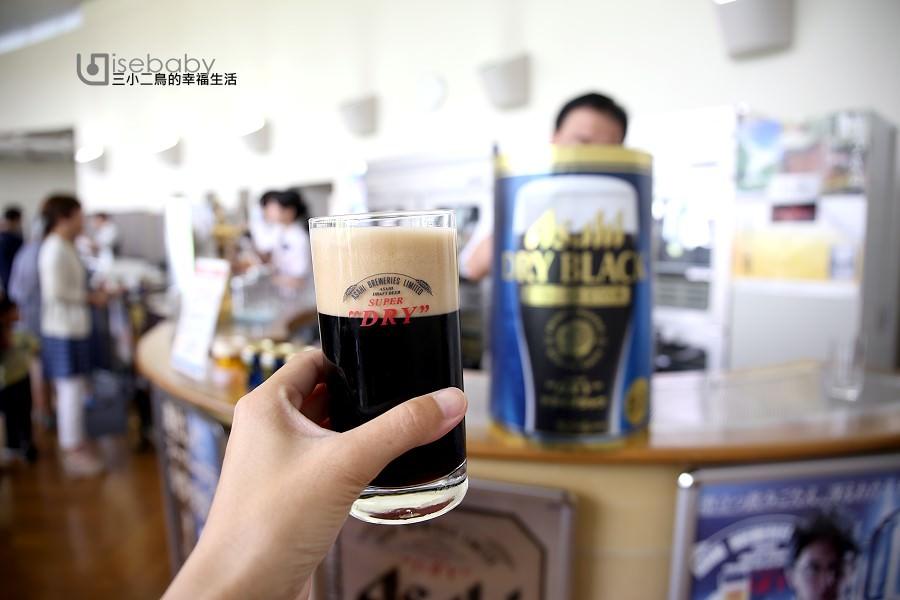大阪   朝日啤酒吹田工廠。無料參觀、免費暢飲3杯新鮮生啤