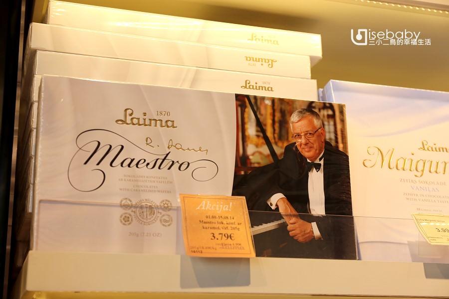 拉脫維亞 | 百年歷史在地品牌。里加Laima巧克力專賣店