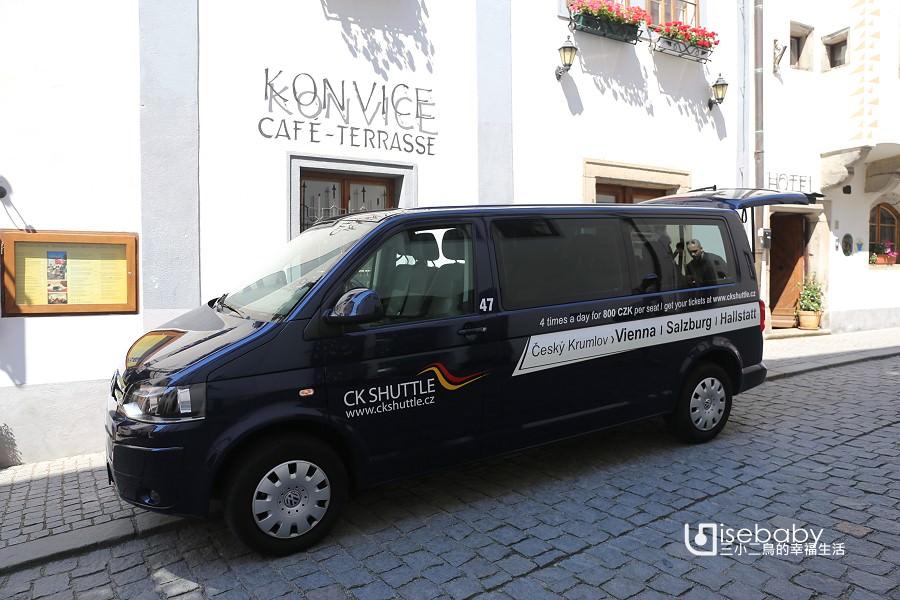 歐洲跨國旅行   交通攻略。奧地利哈修塔特->捷克庫倫諾夫Shuttle Bus