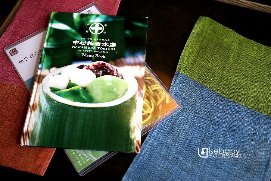 日本宇治 | 抺茶控必吃美食。中村藤吉本店