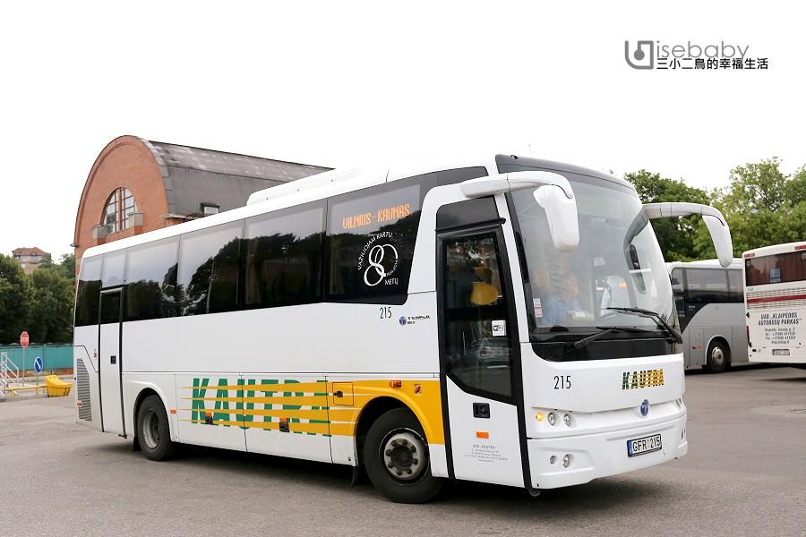 立陶宛 | 坐巴士遊歐洲。維爾紐斯前往考納斯交通