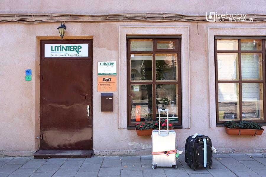 立陶宛 | 世界遺產Nida沙丘住宿推薦。LITiNTERP Klaipeda Guest House