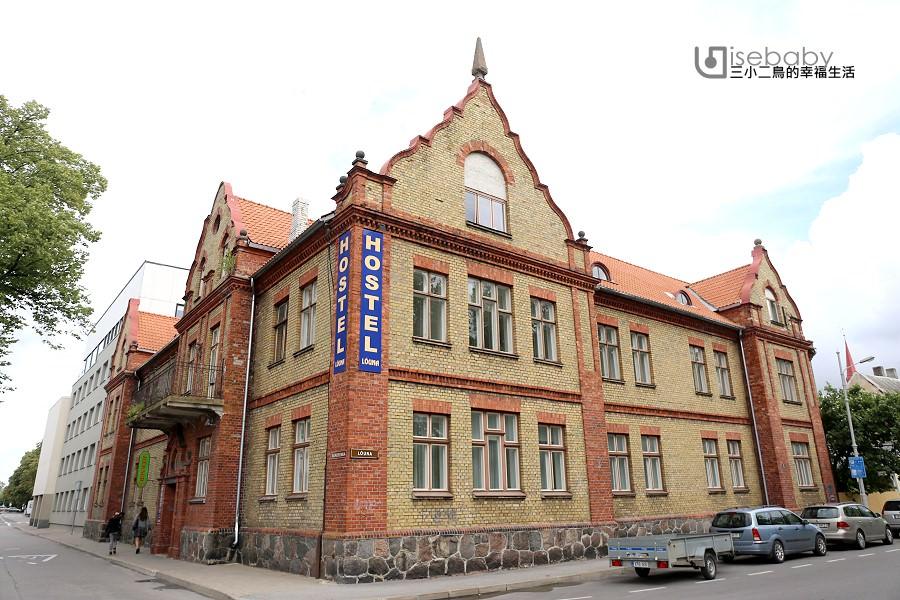 愛沙尼亞住宿推薦   派爾努新藝術建築旅店。Hostel Lõuna