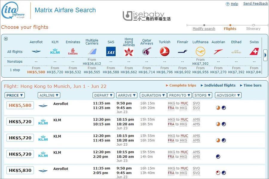 歐洲便宜機票這樣買。外站機票訂票分享