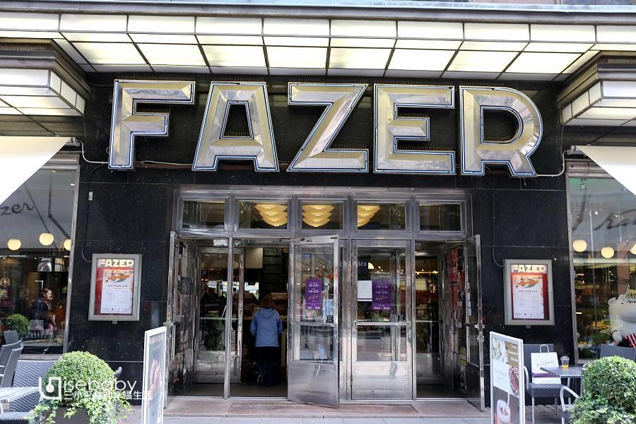 芬蘭 | 赫爾辛基推薦美食。Karl Fazer Café