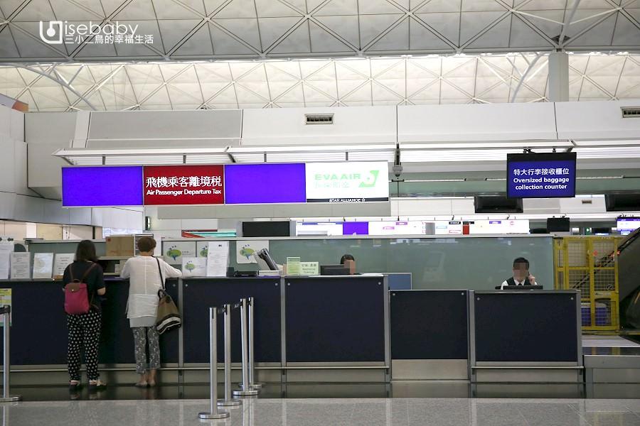 如何退香港機場離境稅。歐洲香港外站機票必看!