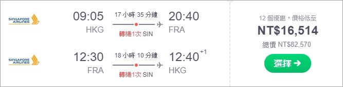 歐洲便宜機票。購買外站機票一定要知道的10件事