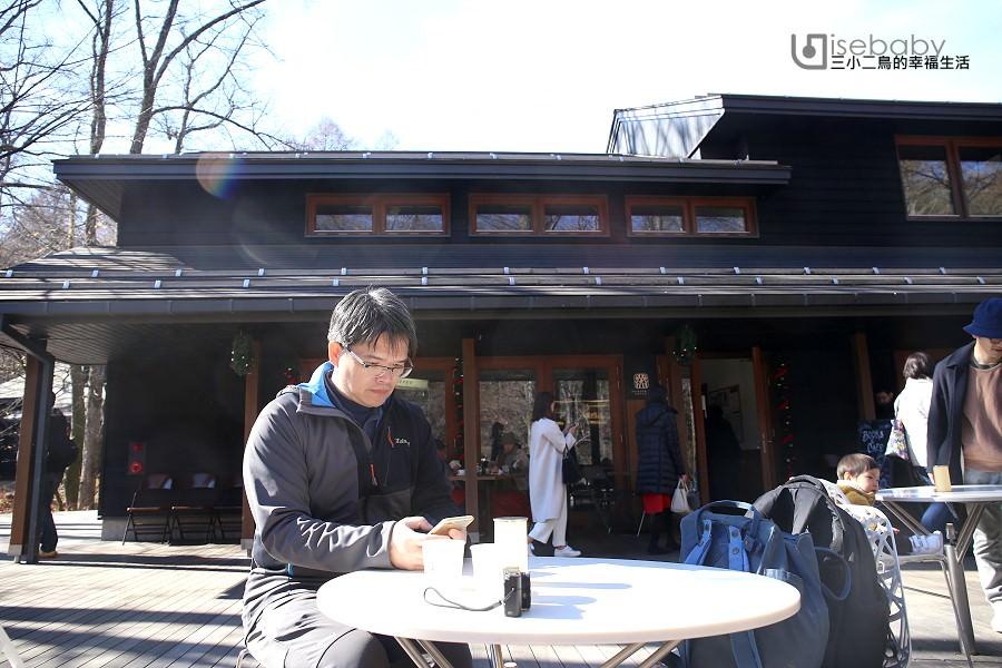 日本輕井澤榆樹街小鎮。世界冠軍必買必喝丸山咖啡