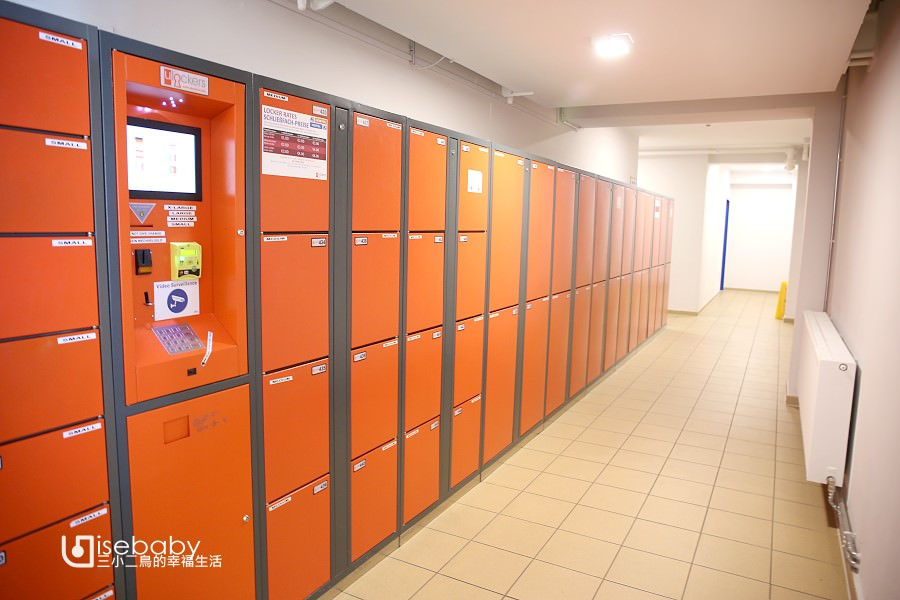 奧地利住宿推薦。薩爾斯堡親子友善旅館A&O Salzburg Hauptbahnhof