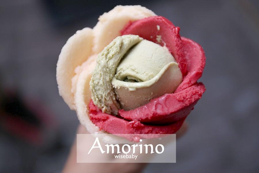 法國必吃美食。小天使玫瑰花瓣冰淇淋Amorino