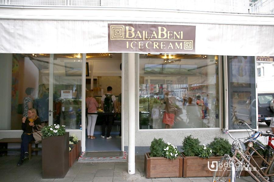 德國TOP 10冰淇淋店推薦。慕尼黑Ballabeni Icecream