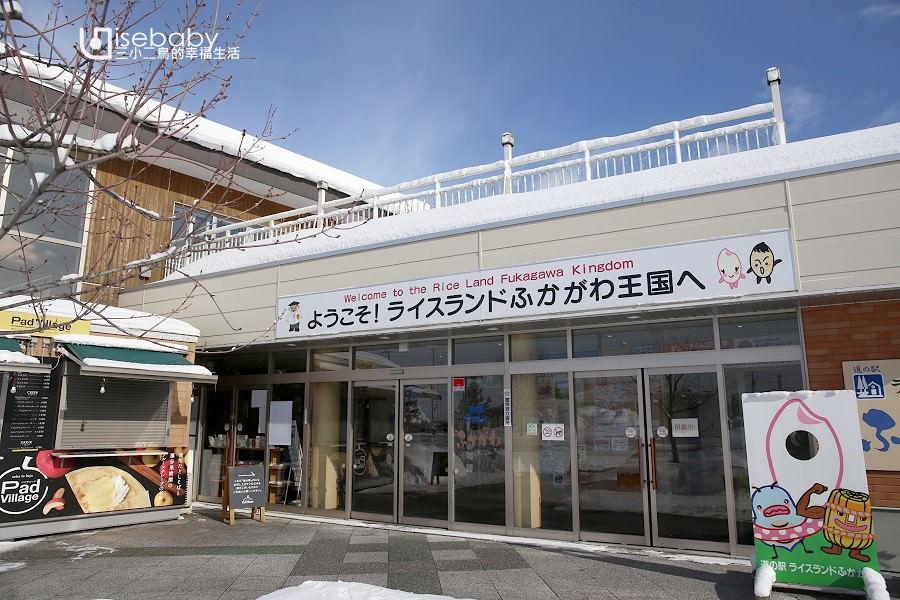 北海道深川SENDOU道の駅店休息站。採買新鮮蔬果、在地農產品的好地方