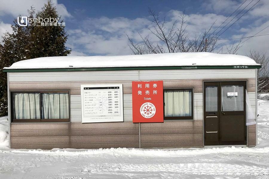 北海道東神樂森林公園。冬季限定雪上活動好好玩(雪の遊び場 ウパシの森)