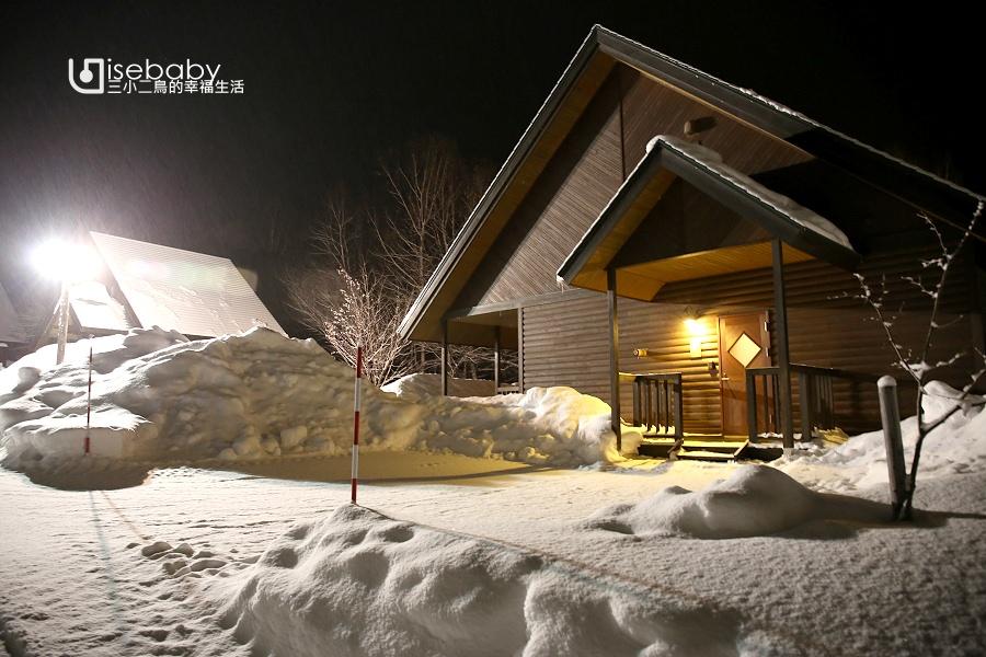 北海道小木屋推薦。花神樂溫泉旅館小木屋