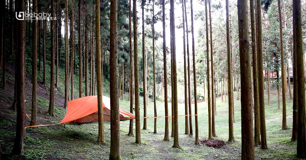 新竹露營區推薦 | 戈巴侖露營區.夢幻森林系營地