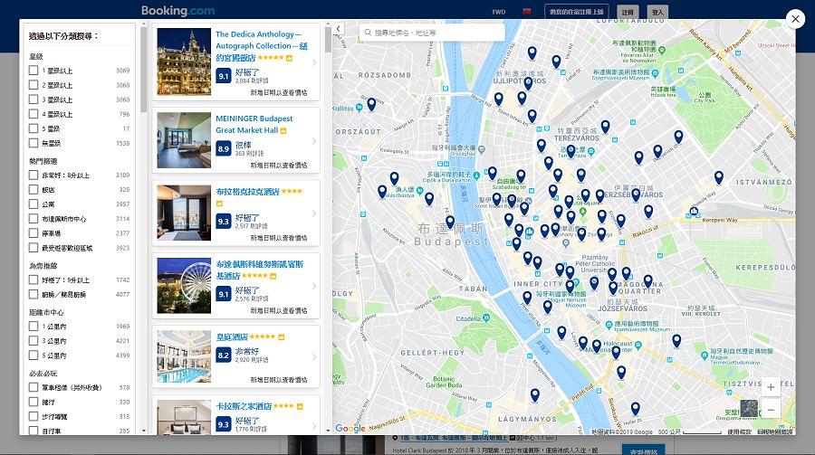 Booking.com粉絲專屬$900現金回饋優惠。歐洲住宿訂房經驗分享