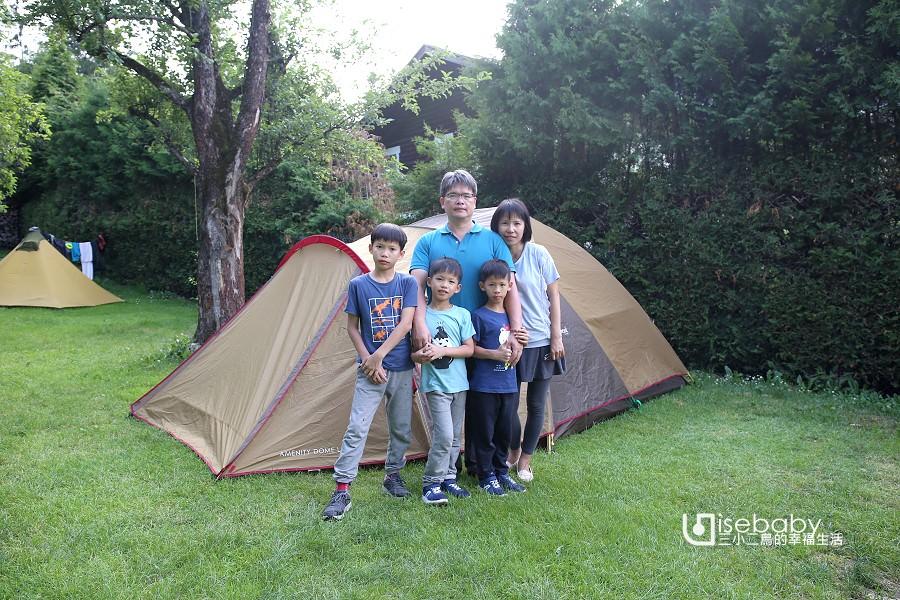 講座合作。露營講座 旅遊講座 歐洲講座 親子旅遊講座