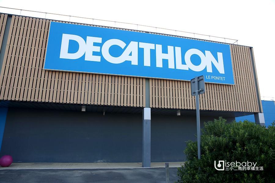 迪卡儂DECATHLON 一起來逛法國迪卡儂吧!