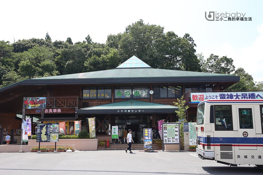 日本常陸太田推薦行程。竜神大吊橋 龍神峡燈籠活動、日本第一高空彈跳、獨木舟