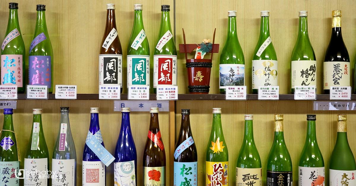 日本常陸太田百年清酒老店。岡部合名会社