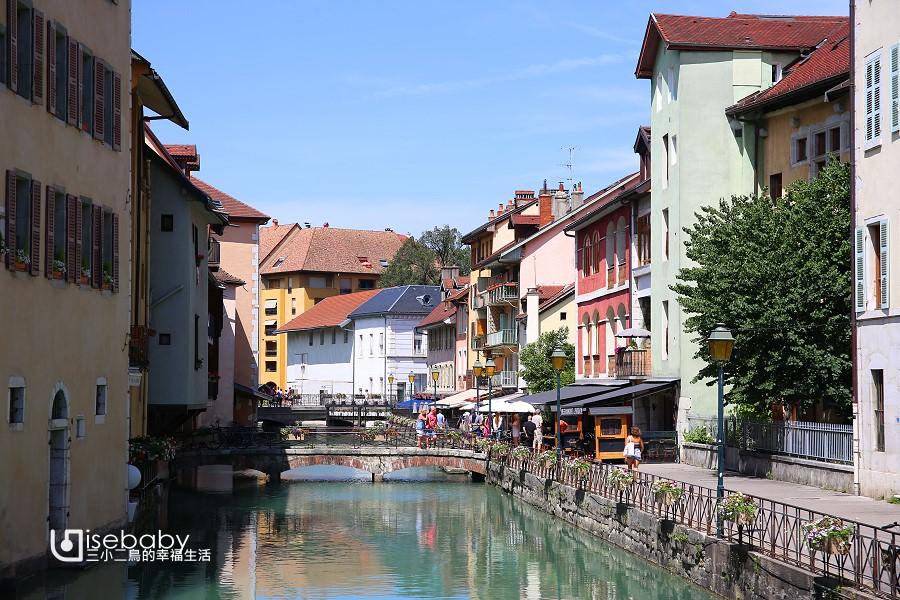法國最美小鎮Annecy安錫。阿爾卑斯山的威尼斯 散步地圖行程攻略