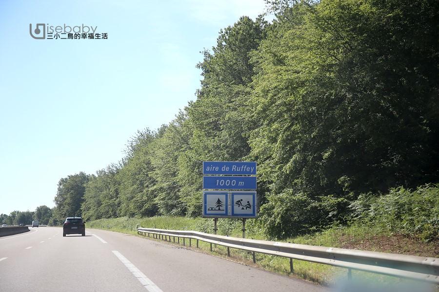 法國租車 自駕法國高速公路要知道的7項重點
