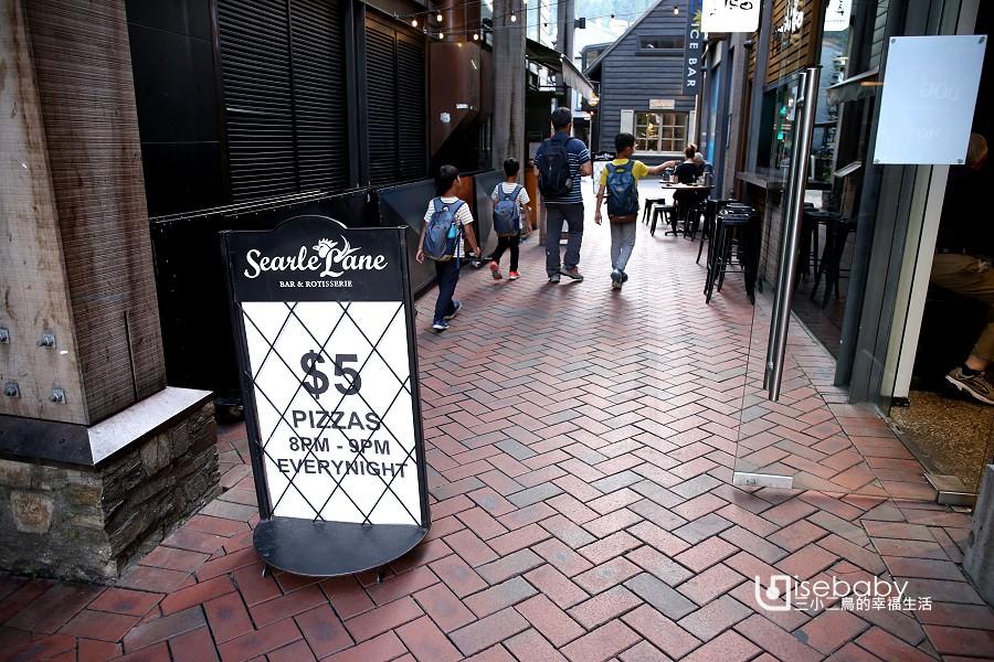 紐西蘭皇后鎮美食推薦 必吃5元紐幣比薩Searle Lane Bar & Rotisserie