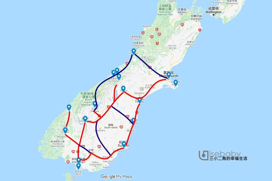 紐西蘭自由行攻略 一篇就搞懂紐西蘭南島行程怎麼排?