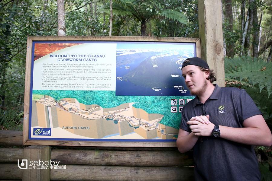 紐西蘭南島推薦行程 蒂阿瑙螢火蟲洞Te Anau Glowworm Cave