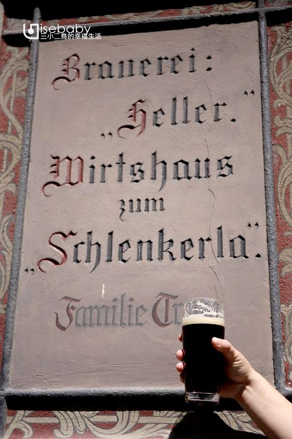 德國推薦必吃美食.班堡煙燻啤酒餐廳Aecht Schlenkerla Rauchbier