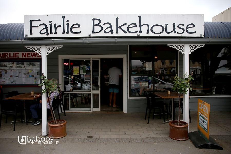 紐西蘭南島推薦美食 必吃鮭魚派Fairlie Bakehouse 給你滿滿鮭魚內餡!