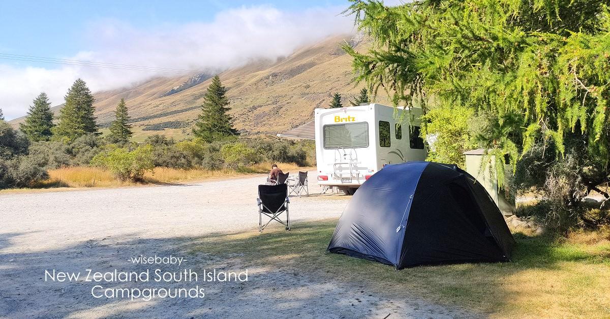 紐西蘭南島營地懶人包 露營&住宿推薦總整理