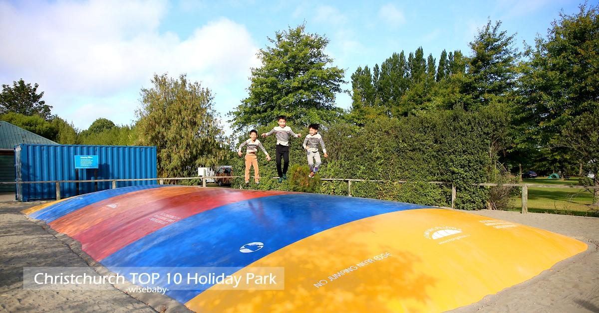 紐西蘭南島營地推薦 基督城Christchurch TOP 10 Holiday Park