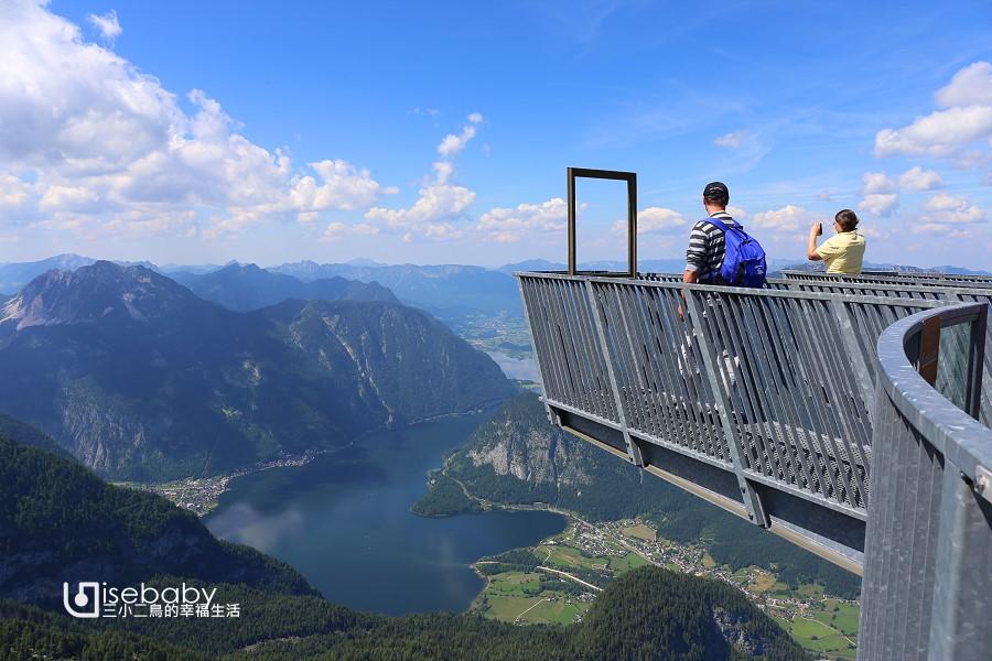 奧地利自由行 Hallstatt哈修塔特自助懶人包。交通、必去景點、行程、美食、住宿總整理