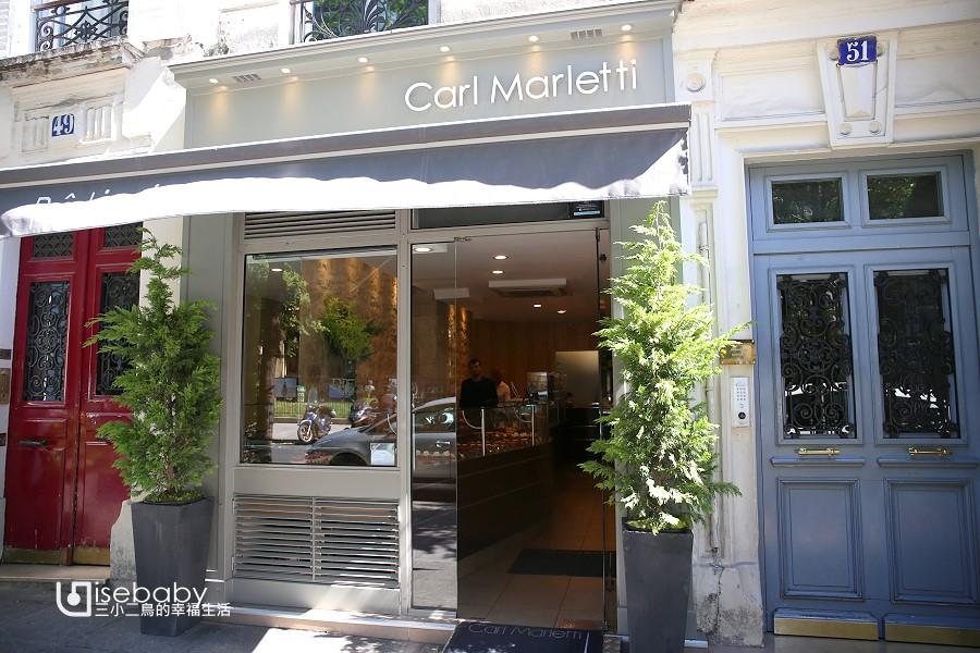 法國巴黎甜點推薦.巴黎最好吃檸檬塔Carl Marletti