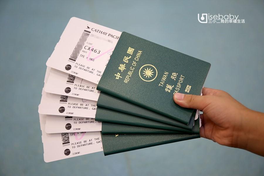 國泰航空CX463飛行記錄。台灣TPE-香港HKG
