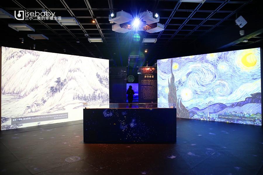 故宮魔幻山水歷險免費特展 幻化為宋徽宗《詩帖》筆下舞蝶的沉浸式視覺體驗