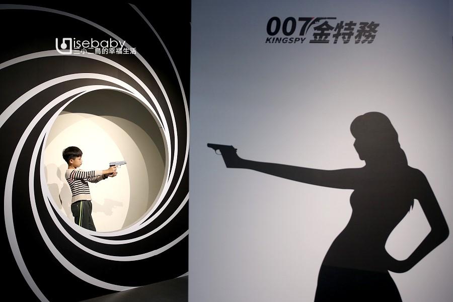 2021宜蘭最新必玩景點,頂尖特務養成訓練計劃007宜蘭金特務