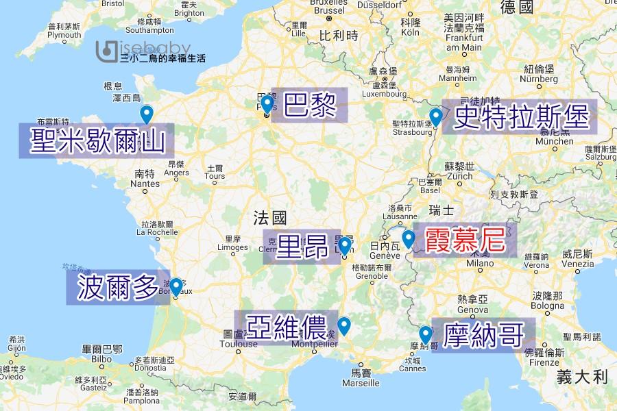 法國自由行.霞慕尼自助懶人包。交通、必去景點、行程、美食、住宿總整理