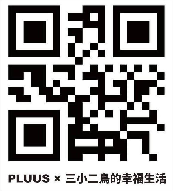 三小二鳥讀者優惠,訂房、租車、第三方保險、機票、行程、台北髮廊優惠折扣碼
