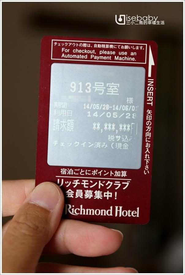 [日本] 住宿-東京::近雷門及合羽橋道具街x乾淨舒適的三星旅館推薦リッチモンドホテル浅草Richmond Hotel Asakusa